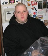 Eric Jezercak